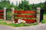 Dom, agroturystyka, Walim, Góry Sowie