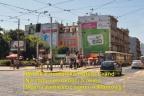Wynajmę biuro w centrum Wrocławia