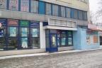 Lokal komercyjny w centrum Włocławka