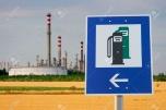 Okazja sprzedam działkę inwestycyjną pod stację paliw, market czy myjnie Poznań - Buk