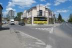 Prestiżowy obiekt w centrum Szydłowca