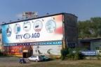 Lokal biurowy 11m - przy Konopnickiej
