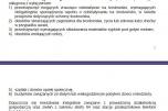 Gdańsk, Kokoszki, Przyrodników/ Budowlanych 5,7 ha gruntu produkcyjno- usługowo- handlowego