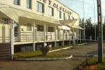 Sosnowiec budynek biurowy