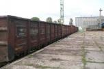 Port przeładunkowy kolejowo-samochodowy