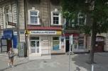 Lokal na usługi finansowe/turystyczne/ubezpieczeniowe w doskonałej lokalizacji