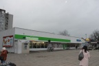 Atrakcyjny obiekt w Opolu - Delikatesy Centrum i Pepco