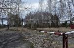 Bocznica kolejowa wraz z torami na powierzchni 11,3 ha, z wagą kolejową oraz biurowcem 728 m2