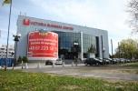 Budynek biurowy Victoria Business Center, Poznań