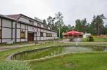 Inwestycja - ośrodek wypoczynkowy, bądź dom weselny nad jeziorem