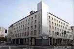 Katowice Centrum biurowiec / hotel na sprzedaż. Działki inwestycyjne magazyny na sprzedaż Katowice
