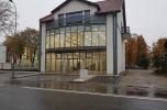 Kostrzyn nad Odrą lokal handlowo - usługowy