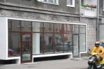 Lokal użytkowy centrum