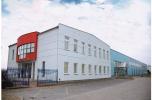 Oferta specjalna dla firm - hala / magazyn / biuro / 2110 m2, Białystok