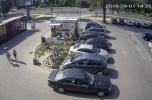 Retail Park - Warszawa - Roi: 8,72% - wkład własny: 16 mln