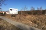 Sprzedam działkę rolną przy al. Warszawskiej w Lublinie