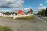 Zajazd przy drodze E7